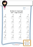 Single Digit Multiplication - Day Nine