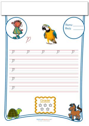 Alphabet P Practice Archives - KidsPressMagazine.com