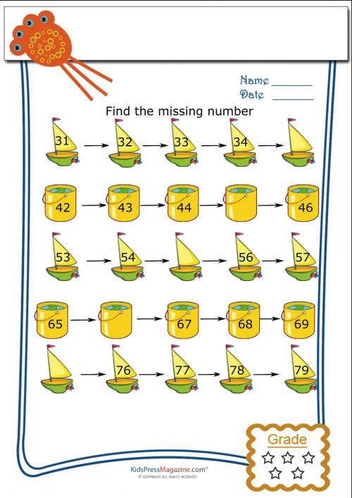 Find The Missing Numbers Worksheet 1 Kidspressmagazine Com