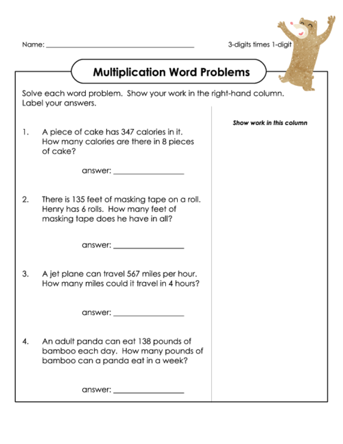 Number Names Worksheets word problems with multiplication : Multiplication Word Problems - KidsPressMagazine.com