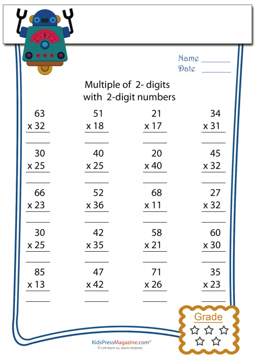 math worksheet : 2 digit by 2 digit archives  kidspressmagazine  : 2 X 1 Digit Multiplication Worksheet