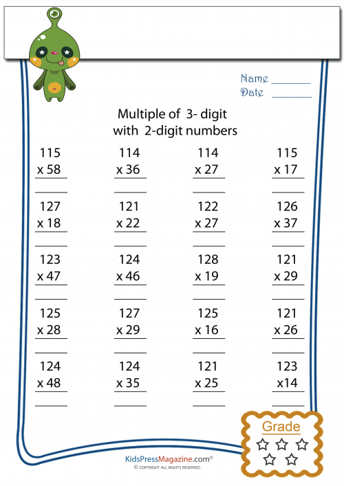 Multiplication Worksheet 3 Digit By 2 Digit 8
