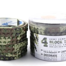 Adhesive Tape Green Camo for Lego