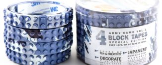 Lego Tape for Building, Building Blocks and Construction Toys Camo Blue